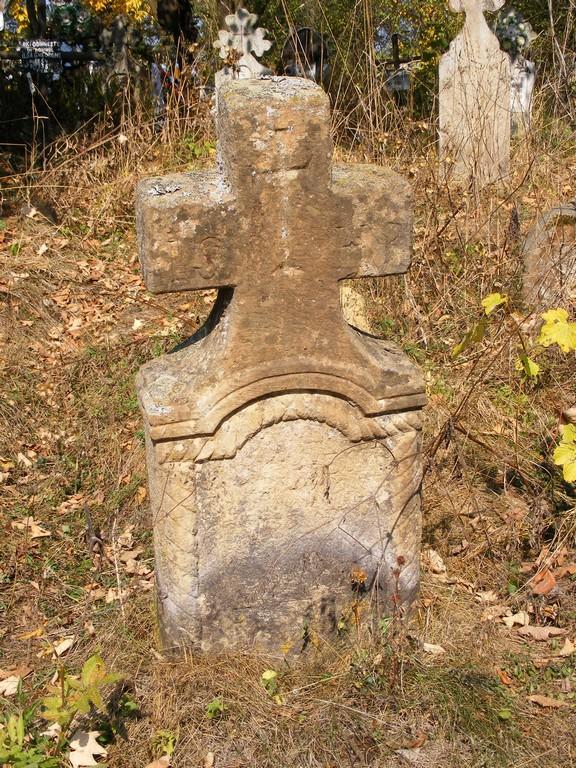 Cruce veche din Lapus